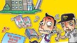 수익형 부동산, 더 이상 과장 광고는 NO!!