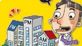 부동산 관리 FM, PM, AM